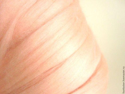 Валяние ручной работы. Ярмарка Мастеров - ручная работа. Купить Южноамериканский меринос для валяния, 27 мкр, Абрикос, 50 гр. Handmade.