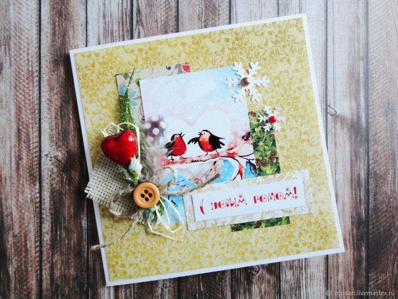 новогодние открытки на заказ тюмень нанесение