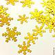 """Другие виды рукоделия ручной работы. Ярмарка Мастеров - ручная работа. Купить Пайетки 10 шт. """"Снежинка"""" золото (2 размера). Handmade."""