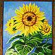 Картины цветов ручной работы. Ярмарка Мастеров - ручная работа. Купить Солнечный цветок. Handmade. Желтый, подарок, библиотека, art