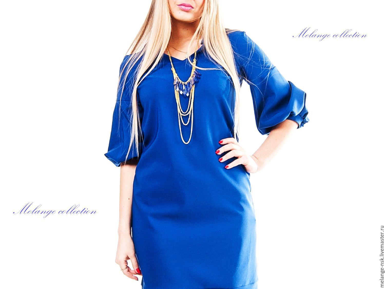 152d127c0b1 Платья ручной работы. Ярмарка Мастеров - ручная работа. Купить Синее платье  с пышным рукавом ...