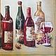 Бутылки вина и напитки - салфетка для декупажа  Салфетка пр-во Германия Декупажная радость