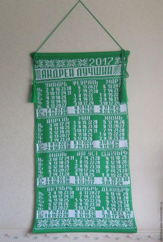 Фото. Оригинальный подарок календарь с логотипом - вязаный календарь.