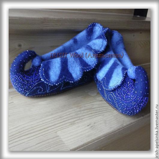 """Обувь ручной работы. Ярмарка Мастеров - ручная работа. Купить Домашние тапочки """"Восточная сказка-2"""". Handmade. Тёмно-синий"""