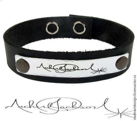 Браслет с автографом Майкла Джексона