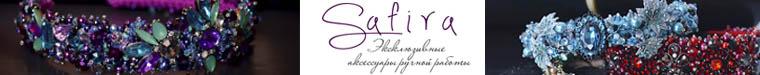 SAFIRA accessories