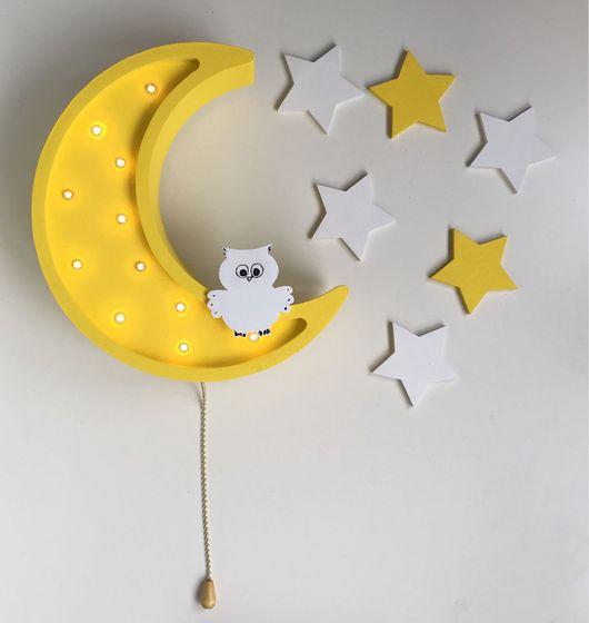 Освещение ручной работы. Ярмарка Мастеров - ручная работа. Купить Деревянный ночник с комплектом звёзд. Handmade. Ночник, ночник в детскую