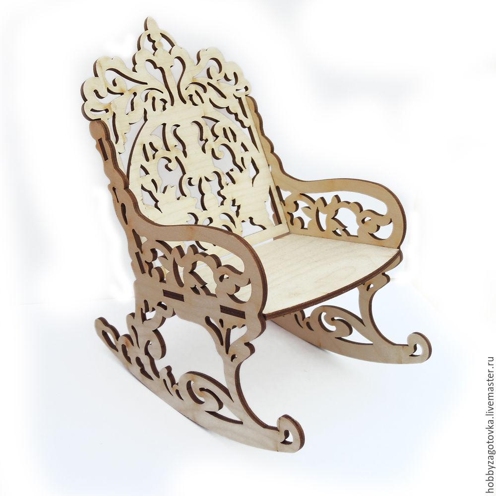 Мебель для кукол: кресло-качалка. F-0477, Для телефонов, Ступино, Фото №1