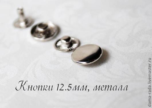 Шитье ручной работы. Ярмарка Мастеров - ручная работа. Купить Кнопки 12.5 мм, металл под серебро. Handmade.