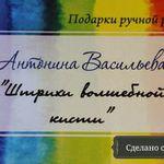"""Антонина """"Штрихи волшебной кисти"""" - Ярмарка Мастеров - ручная работа, handmade"""