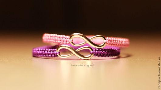 Браслеты ручной работы. Ярмарка Мастеров - ручная работа. Купить Парные браслеты для подружек с символом бесконечности розовый/фиолет. Handmade.