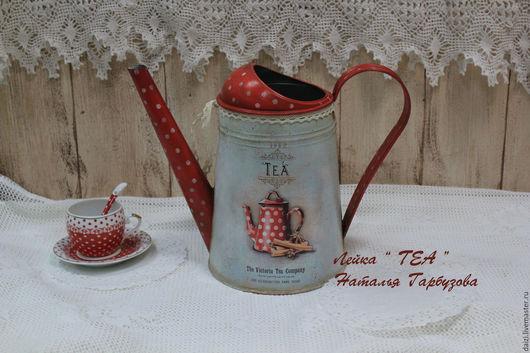 Лейка `TEA`-любимый горошек.