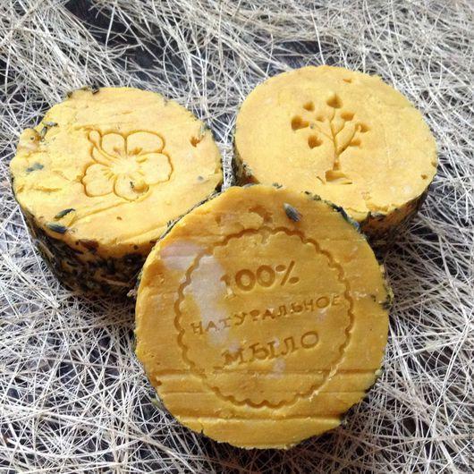 Мыло ручной работы. Ярмарка Мастеров - ручная работа. Купить Мыло Лунная Лаванда - сладкие сны шелковое. Handmade. Желтый