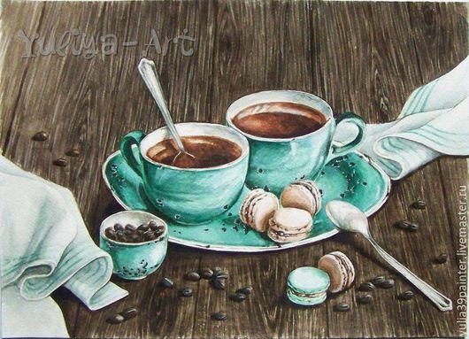 Натюрморт ручной работы. Ярмарка Мастеров - ручная работа. Купить Вечерний кофе акварелью. Handmade. Комбинированный, макаруны, акварельная живопись
