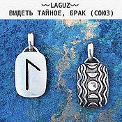 Фен-шуй и эзотерика handmade. Livemaster - original item Amulet Rune Laguz pendant silver double-sided, handmade. Handmade.