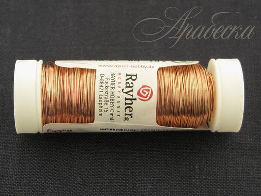Проволока вязальная медного цвета 0.3мм Rayher (Германия) 50м/упак