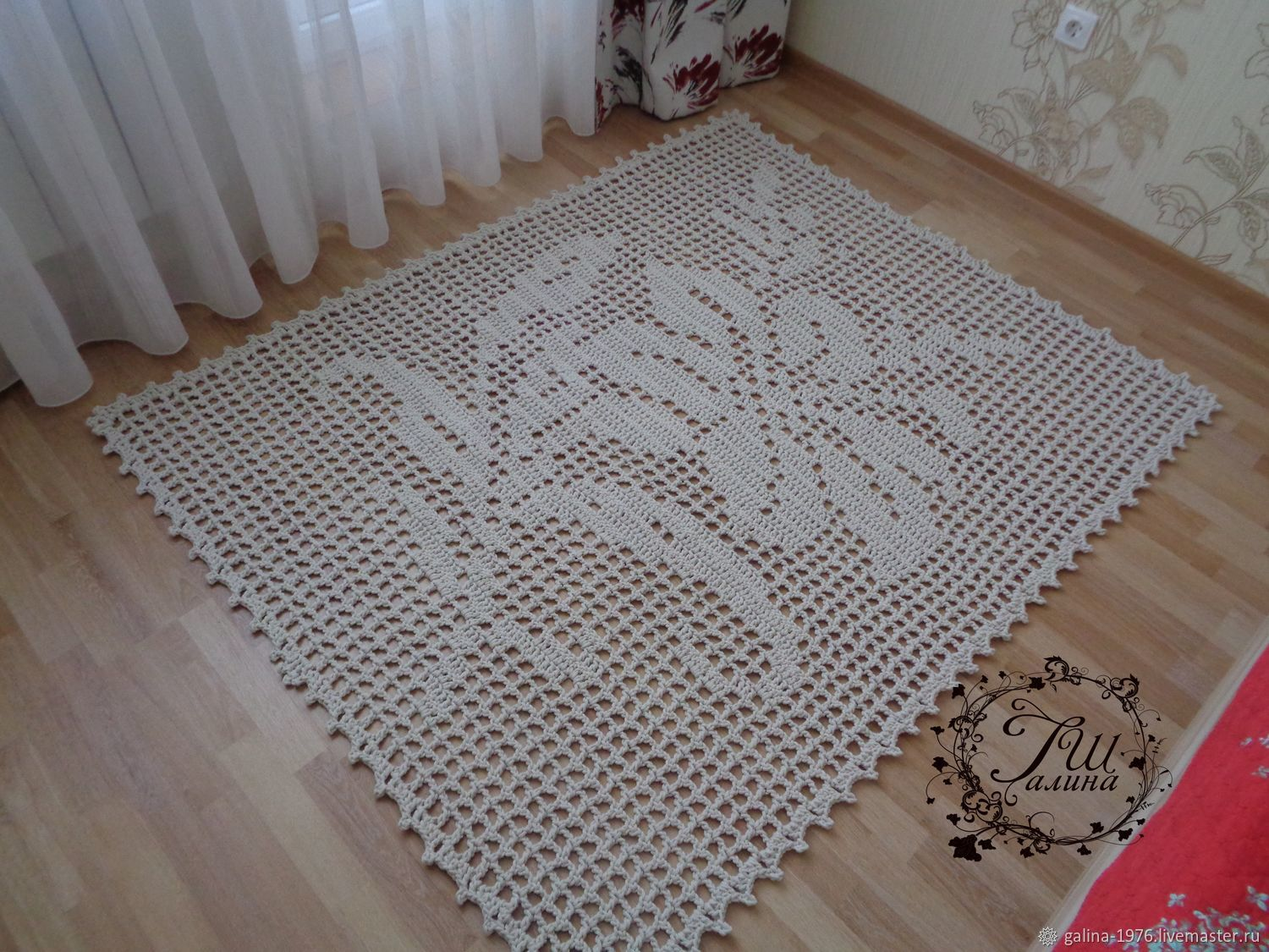 Cotton knitted carpet 'Modesty', Carpets, Voronezh,  Фото №1