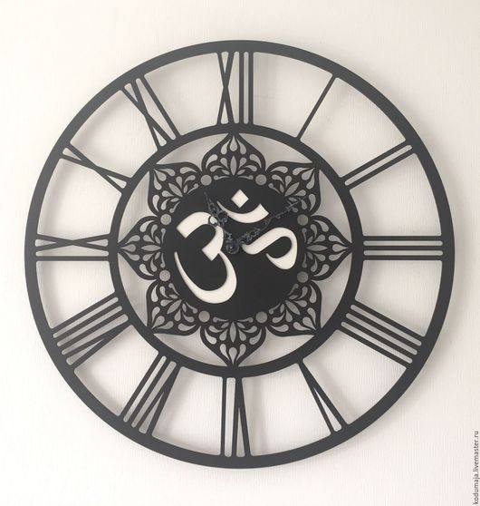 """Часы для дома ручной работы. Ярмарка Мастеров - ручная работа. Купить Часы 50см """"ОМ"""". Handmade. Часы, настенные часы"""