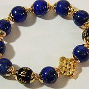 Украшения handmade. Livemaster - original item Bracelet Amulet lapis Lazuli Afghanistan for Luck Success and prosperity.. Handmade.