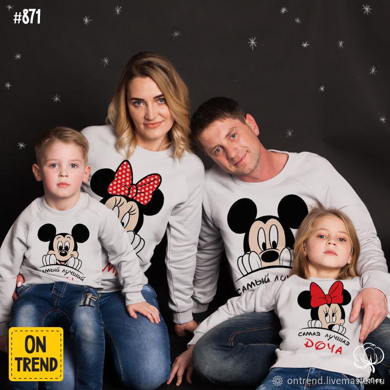 одинаковые футболки для всей семьи для фотосессии заблуждением