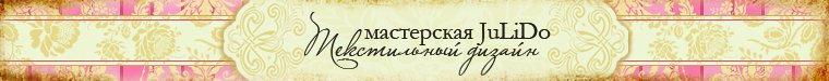 JuLiDo               (Юлия Доценко)
