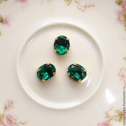 Для украшений ручной работы. Ярмарка Мастеров - ручная работа. Купить Винтажные кристаллы 10х8 мм - Emerald. Handmade.