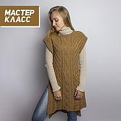 Материалы для творчества handmade. Livemaster - original item Master class on knitting a vest with slits. Handmade.