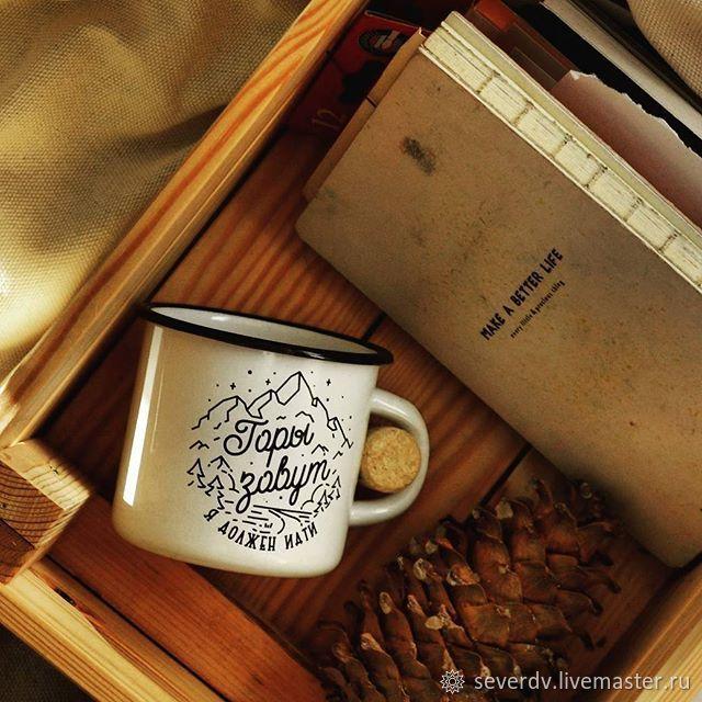 Enameled mug ' Mountains name! I gotta go.!' NEW, Mugs and cups, Khabarovsk,  Фото №1