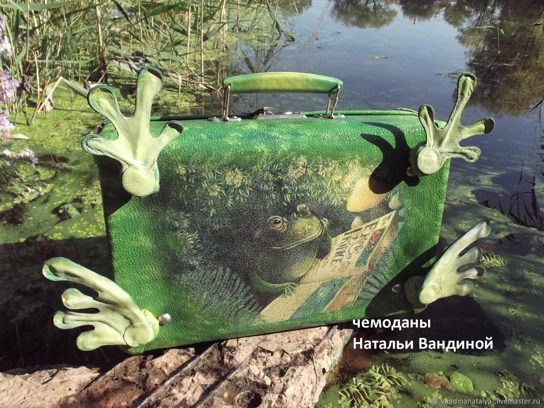 Чемоданчик -Лягушонок