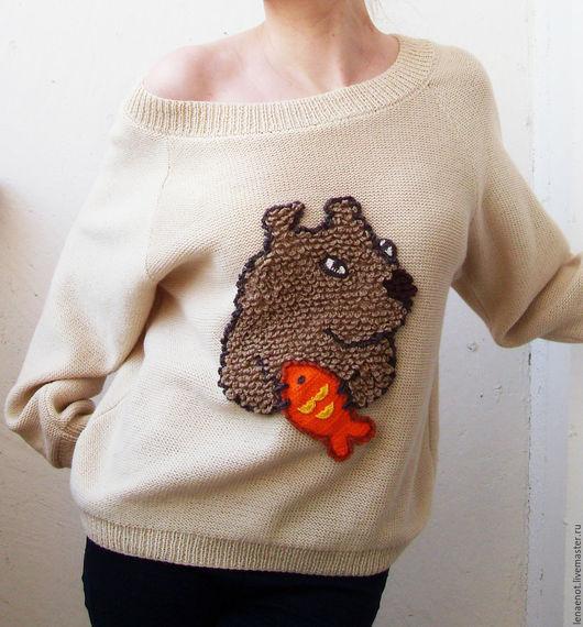 Кофты и свитера ручной работы. Ярмарка Мастеров - ручная работа. Купить Светлый джемпер с бурым медведем и золотой рыбкой. Handmade.