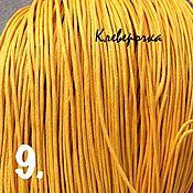 Шнуры ручной работы. Ярмарка Мастеров - ручная работа 5 м/ Шнур 1 мм цвет жёлтый вощеный хлопковый (4гр)/ арт.шн-13. Handmade.