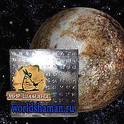 Фен-шуй и эзотерика ручной работы. Ярмарка Мастеров - ручная работа Магический квадрат Плутона. Handmade.