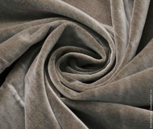 Бархат хлопковый серый. Производство Италия. Ширина ткани -150 см. Состав - 100% СО Стоимость ткани -23 $ за погонный метр Минимальный отрез 50 см.
