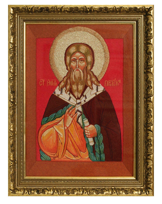 Икона «Илья Пророк», Иконы, Саров,  Фото №1