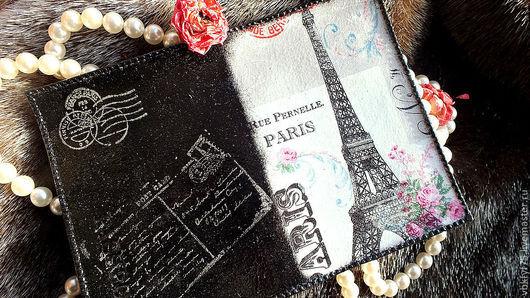 обложка для паспорта, обложка на паспорт, обложки декупаж, подарок любителю Франции, обложка париж, романтичная обложка, обложка для девушки, купить обложку в Москве, кожаная обложка, париж
