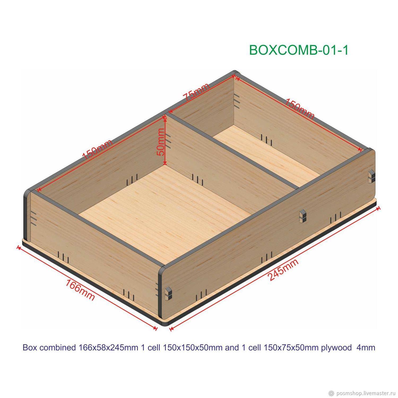Короб с разными ячейками  BOXCOMB-01-1, Органайзеры, Москва,  Фото №1