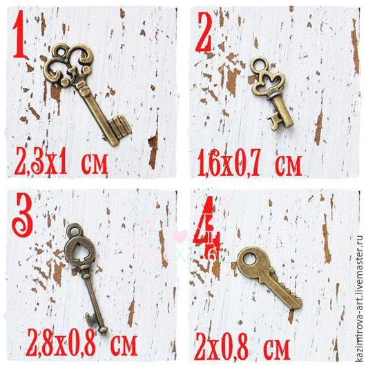 №1. 2,3х1 см - 4 руб №2. 1,6х0,7 см - 3 руб №3. 2,8х0,8 см - 5 руб №4. 2х0,8 см - 2,5 руб