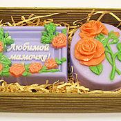 Косметика ручной работы handmade. Livemaster - original item Soap set Beloved mother. Handmade.