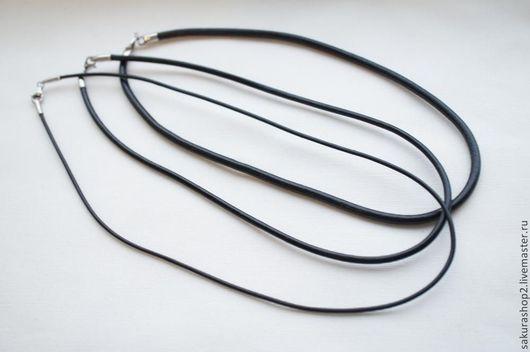 Для украшений ручной работы. Ярмарка Мастеров - ручная работа. Купить Шнур из натуральной кожи в ассортименте 45-50см. Handmade.