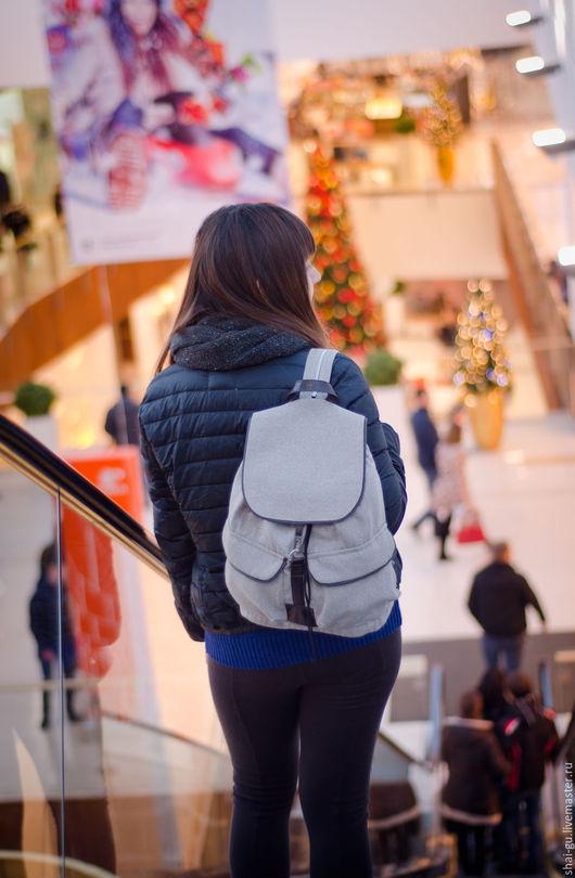 """Рюкзаки ручной работы. Ярмарка Мастеров - ручная работа. Купить Рюкзак женский из ткани """"Остин"""". Handmade. Серый, рюкзак для девочки"""