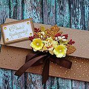 Подарочные конверты ручной работы. Ярмарка Мастеров - ручная работа Конверты: для денег, сертификатов. Handmade.