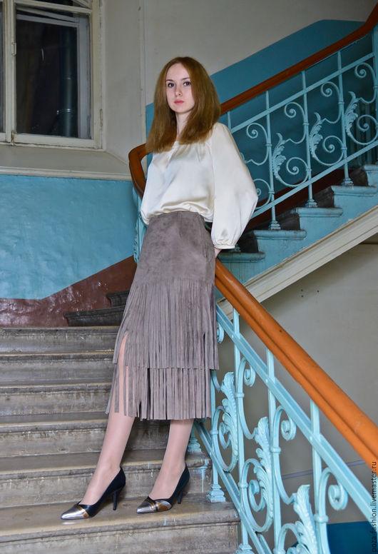 Юбки ручной работы. Ярмарка Мастеров - ручная работа. Купить Замшевая юбка с бахромой. Handmade. Бежевый, длинная юбка