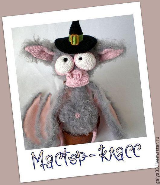 """Вязание ручной работы. Ярмарка Мастеров - ручная работа. Купить мастер-класс летучая мышь """"Летун"""" (описание вязания). Handmade."""