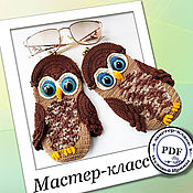Материалы для творчества handmade. Livemaster - original item Scheme: Sovushka - eyeglass case. Master class (crochet). Handmade.