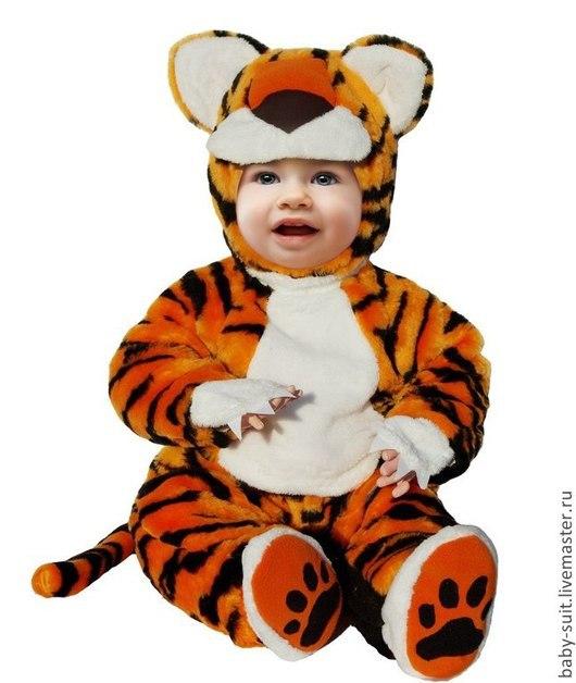 Карнавальный новогодний костюм Тигренка для малышей и детей