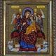 """Иконы ручной работы. Ярмарка Мастеров - ручная работа. Купить Икона """"Богородица Всецарица"""". Handmade. Икона, Икона ручной работы"""