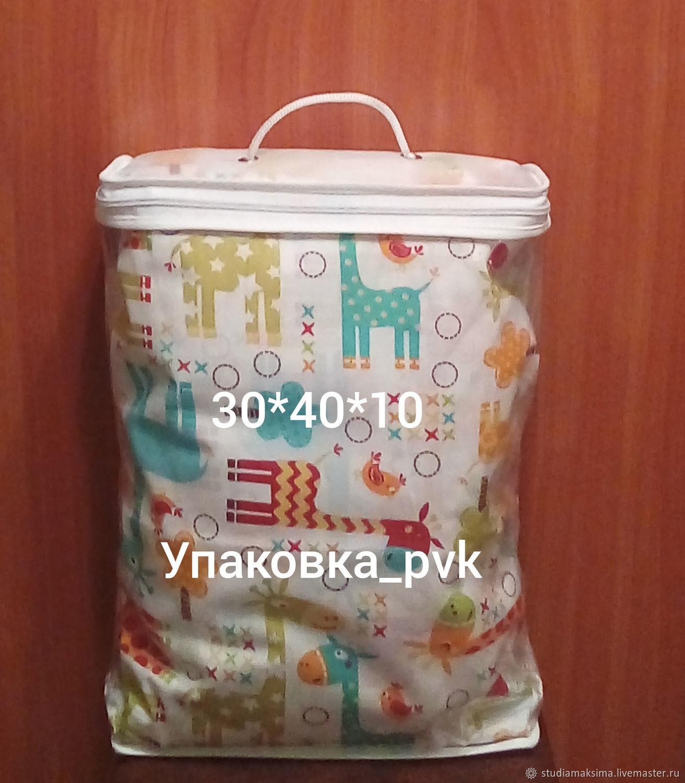 Упаковка для текстиля для одеял подушек игрушек от 1 шт