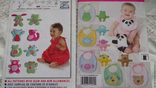 Куклы и игрушки ручной работы. Ярмарка Мастеров - ручная работа. Купить РАСПРОДАЖА! Выкройка-Игрушки для малышей, Игрушки и нагрудники. Handmade.