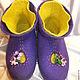 Обувь ручной работы. Ярмарка Мастеров - ручная работа. Купить Валяные домашние ботиночки Фиолетовое солнце. Handmade. Валяние