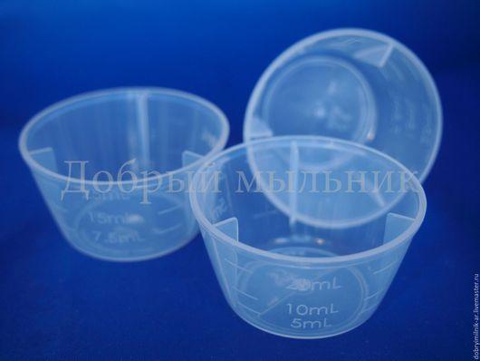 Емкость для взвешивания пластик